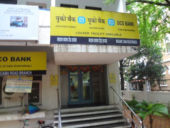 uco bank_5